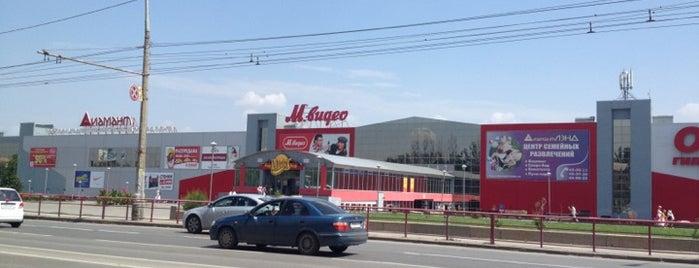 ТРК «Диамант» is one of Top 50 venues in Volgograd.