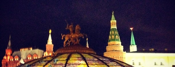 Manezhnaya Square is one of Москва.