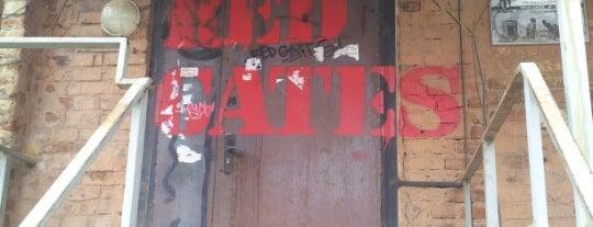 Репетиционная база «Red Gates» is one of Lieux qui ont plu à Jully Gates.