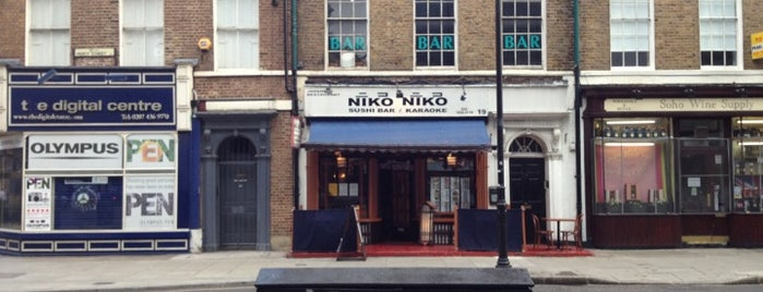 Niko Niko is one of Łukaszさんの保存済みスポット.