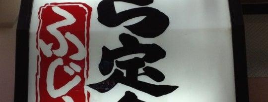 天ぷら定食 ふじしま is one of TAKETAKOさんの保存済みスポット.