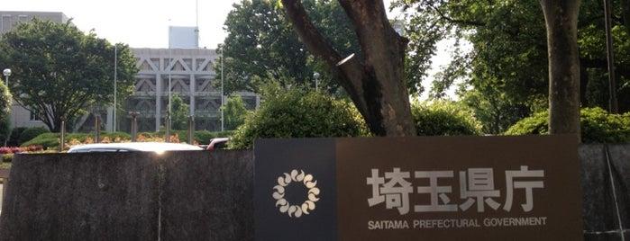 Saitama Prefectural Office is one of 送水口BINGO.