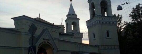 Монастырская трапезная is one of Lugares guardados de Igor.