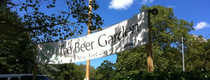 Beer Garden at Battery Gardens is one of Event venues.