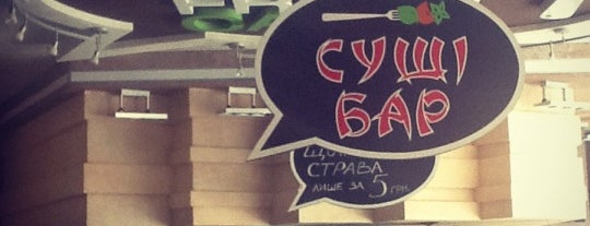 City Fresh Cafe is one of KorniFavorite Кафе и рестораны.