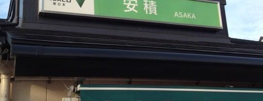 安積PA (上り) is one of 高井'ın Beğendiği Mekanlar.