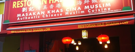 Hj Sharin Low Grand Restaurant is one of Makan2.