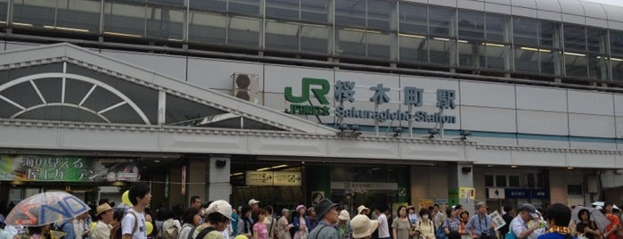 Sakuragicho Station is one of 横浜.