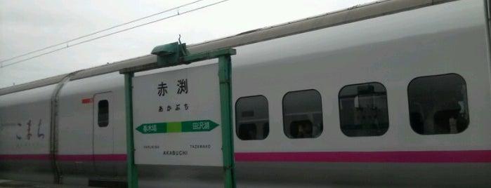 赤渕駅 is one of JR 키타토호쿠지방역 (JR 北東北地方の駅).