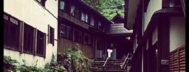 滑川温泉 福島屋 is one of Lugares favoritos de Masahiro.