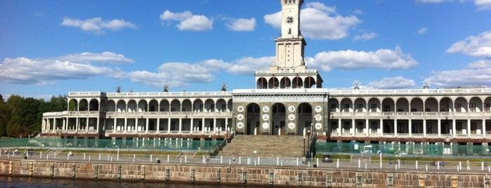 Парк Северного речного вокзала is one of Москоу.