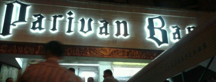 Parivan Bar is one of Listem2.