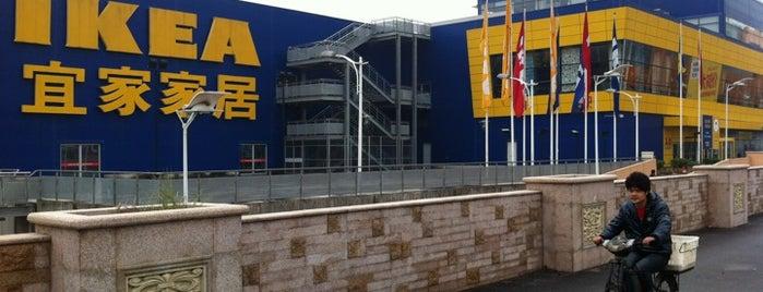 IKEA is one of Shenzhen.