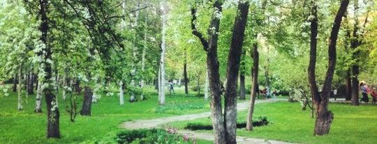 Усадьба Трубецких в Хамовниках is one of Beautiful places for photowalks.