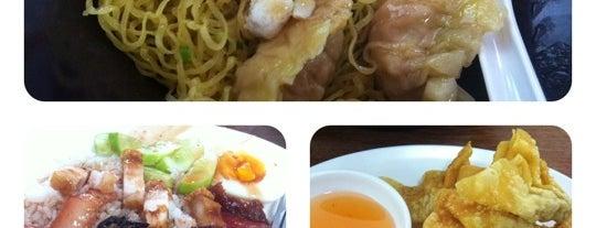 เฮียโหงว บะหมี่เกี๊ยวกุ้ง is one of Bangkok Thai food.
