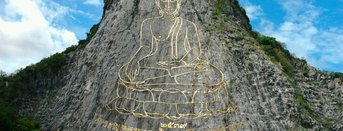 Khao Chi Chan Buddha is one of Posti salvati di Edward.