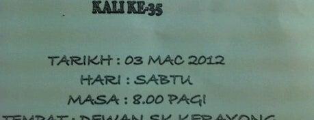 Sek Keb Kerayong is one of Learning Centers #2.