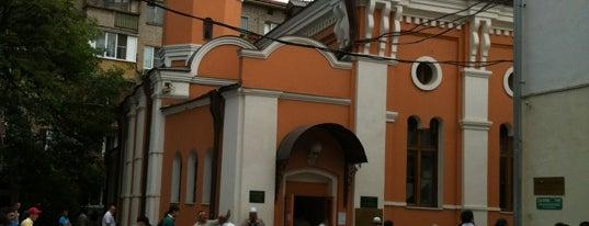Историческая мечеть is one of Yunusさんのお気に入りスポット.