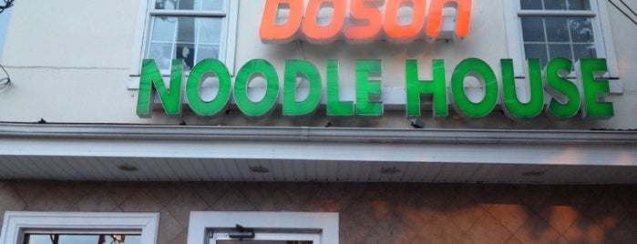Doson Noodle House is one of #NOLAHiddenSpot.