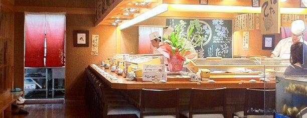 町のすし家 四季 花まる 時計台店 is one of Lugares favoritos de Teppan.