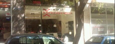Έπιπλα Χαρκοφτακης is one of สถานที่ที่ Aris ถูกใจ.