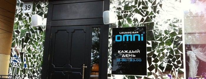 OMNI is one of สถานที่ที่บันทึกไว้ของ Любовь.