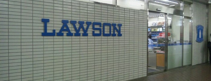 Lawson is one of Masahiro 님이 좋아한 장소.