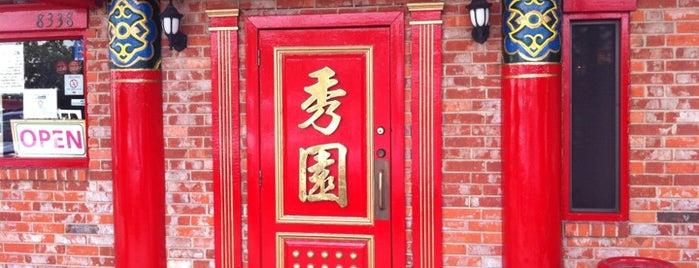 Hsiu Yu Chinese Restaurant is one of Rachel 님이 좋아한 장소.
