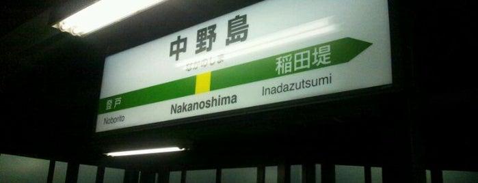 Nakanoshima Station is one of JR 미나미간토지방역 (JR 南関東地方の駅).