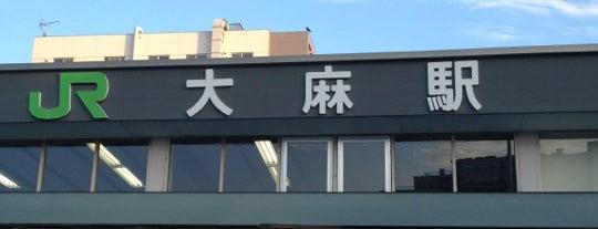 Oasa Station is one of JR 홋카이도역 (JR 北海道地方の駅).