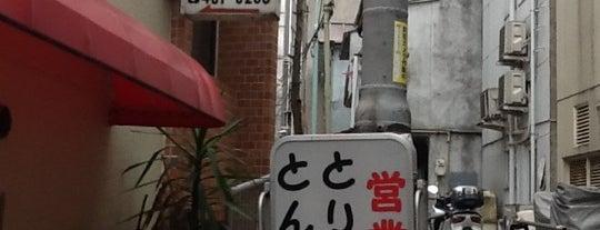 Torikatsu Chicken is one of Hide: сохраненные места.