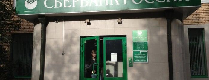 Сбербанк is one of Tempat yang Disukai Вадим.