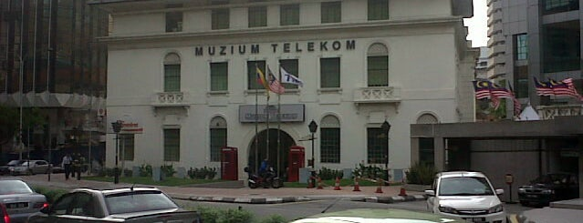 Telekom Museum is one of Attraction Places to Visit.