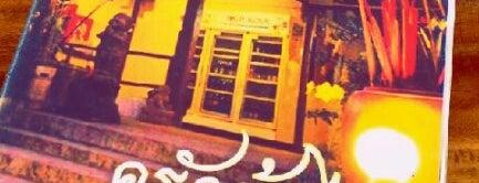 ครัวต้นไทร is one of Yodpha's Liked Places.