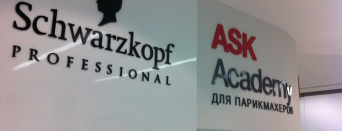 ASK Academy Schwarzkopf is one of Lieux qui ont plu à Студия KateMagic.