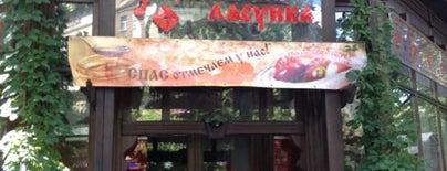 Українська Ласунка is one of Anna 님이 좋아한 장소.