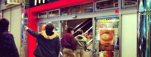 McDonald's is one of Lugares favoritos de Masahiro.