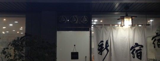 신숙 is one of Dewy'in Kaydettiği Mekanlar.