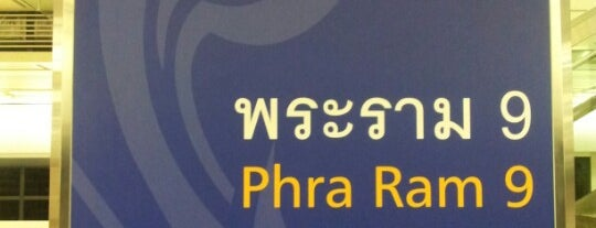 MRT Phra Ram 9 (BL20) is one of Posti che sono piaciuti a Prim Patsatorn.