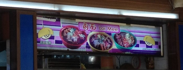Lor Mee | 卤面 is one of Good Food Places: Hawker Food (Part I)!.