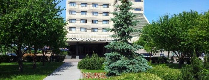 Дружба / Hotel Druzhba is one of Tempat yang Disukai Valeria.