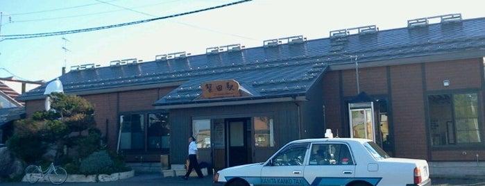 蟹田駅 is one of JR 키타토호쿠지방역 (JR 北東北地方の駅).