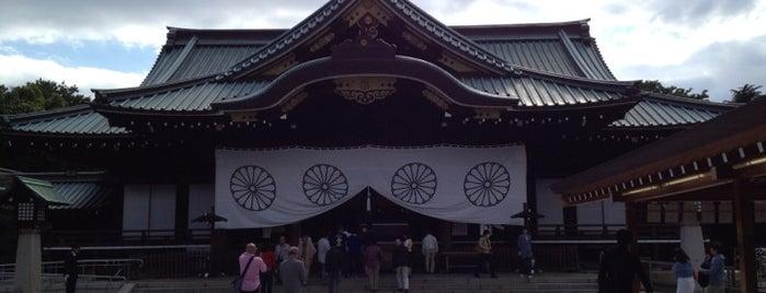 Yasukuni-jinja Shrine is one of Tokyo City Guide.