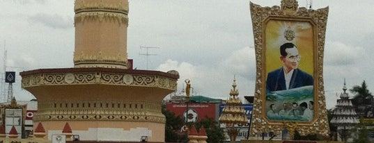 Sra Kaew Circle is one of ลพบุรี สระบุรี.