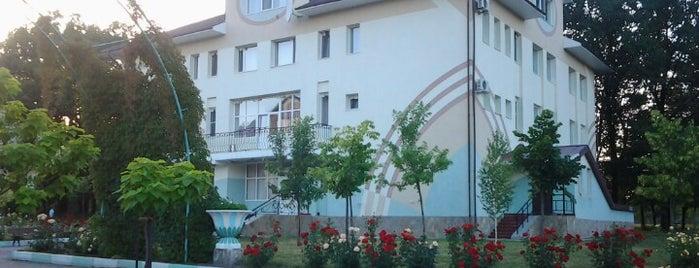 Віта Парк Аквадар is one of загород.