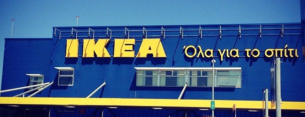 IKEA is one of Orte, die Vincent gefallen.