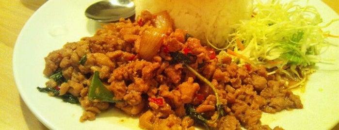 ラックタイ 高輪店 is one of Ethnic Foods in Tokyo Area.