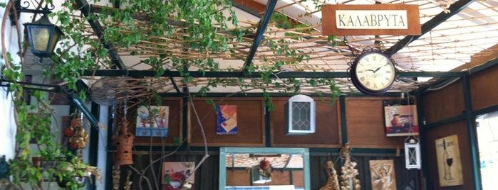 Γιουβετσάκια Βιοεστιατόριο is one of Aris: сохраненные места.