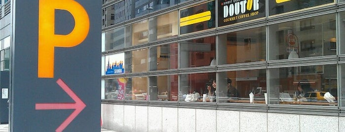 Doutor Coffee Shop is one of Lieux qui ont plu à MK.