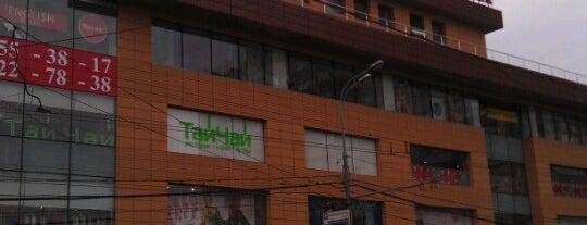 ТЦ «Таганский пассаж» is one of TOP-100: Торговые центры Москвы.